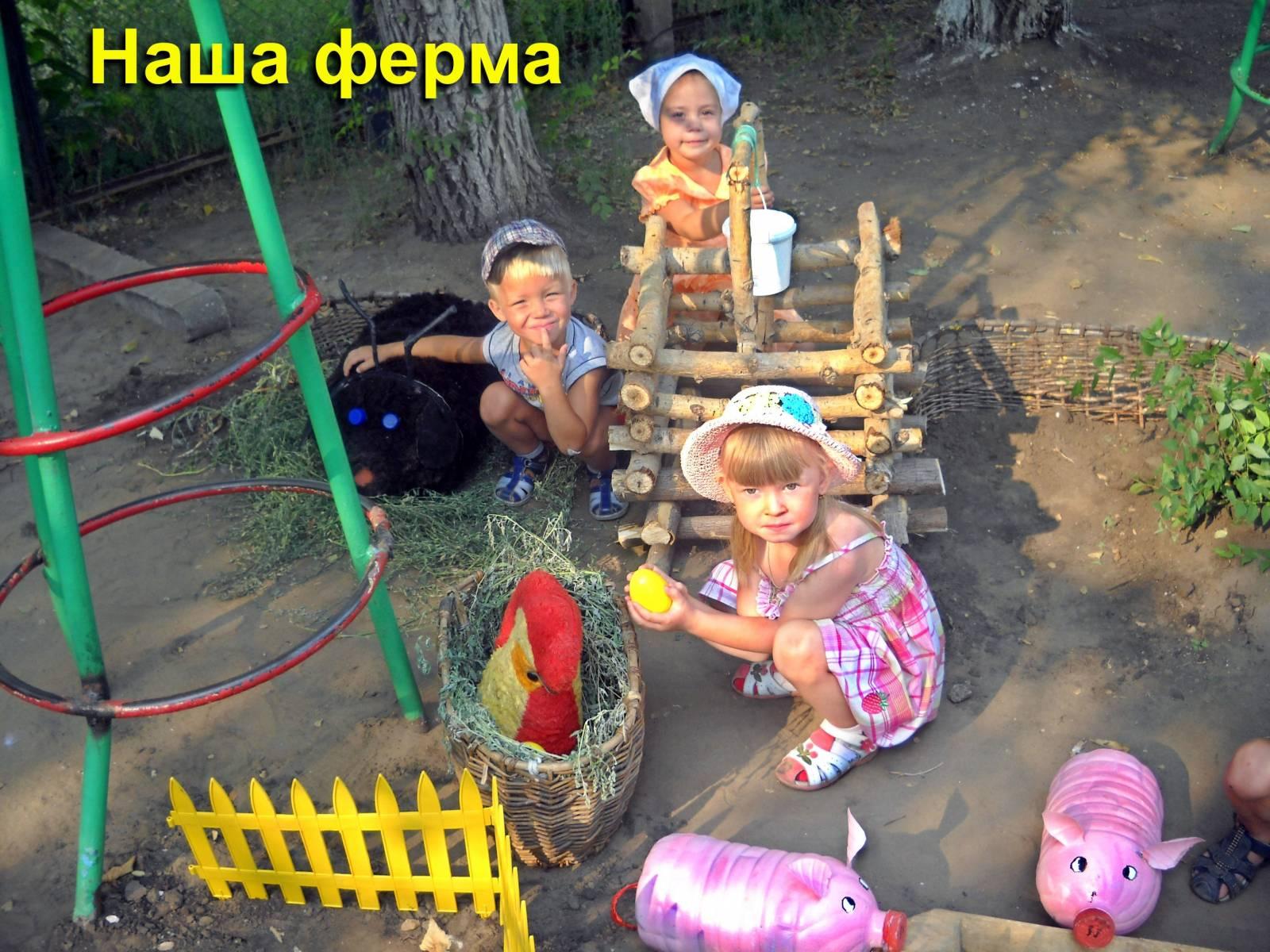 Улей в детский сад 86